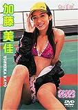 加藤美佳 アラビアンランプ (東京美優) [DVD]