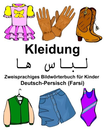 Deutsch-Persisch (Farsi) Kleidung Zweisprachiges Bildwörterbuch für Kinder (FreeBilingualBooks.com) (German Edition) Richard Carlson Jr.