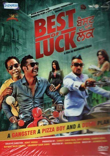BEST OF LUCK [PUNJABI]