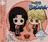 DJCD TV Anime [Sengoku BASARA]ySilverzVol.1