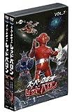Sci-Fi Live Action - Super Robot Red Baron DVD Value Set Vol.7 8 (2DVDS) [Japan LTD DVD] HUM-269