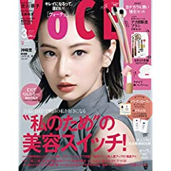 VoCE 最新号 サムネイル