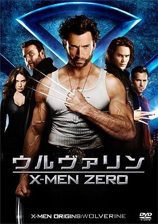 Amazon | ウルヴァリン:X-MEN Z...