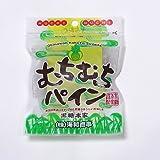 ポケットサイズの黒糖菓子  黒糖とパインがドッキング【むちむちパイン40g】
