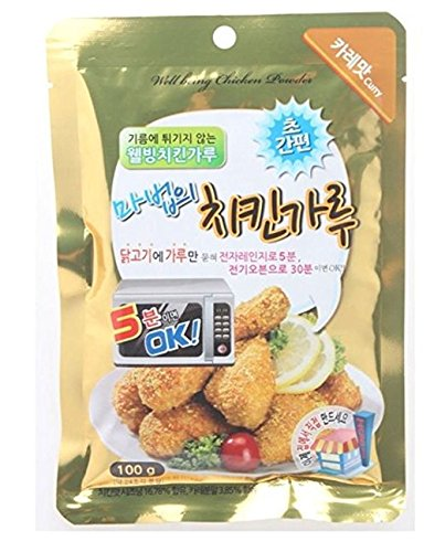 HIMALL Magic Chicken Powder, No Oil - Simple, Easy, Healthy Recipe, Only Drain and Coating Chicken with Powder 100g - Curry (Curry Powder Chicken)