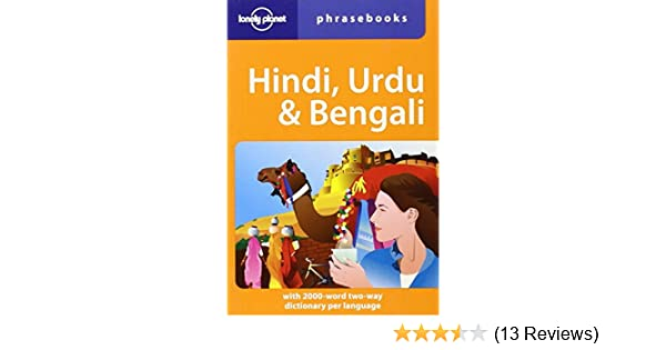 Lonely Planet Hindi, Urdu & Bengali Phrasebook (Lonely