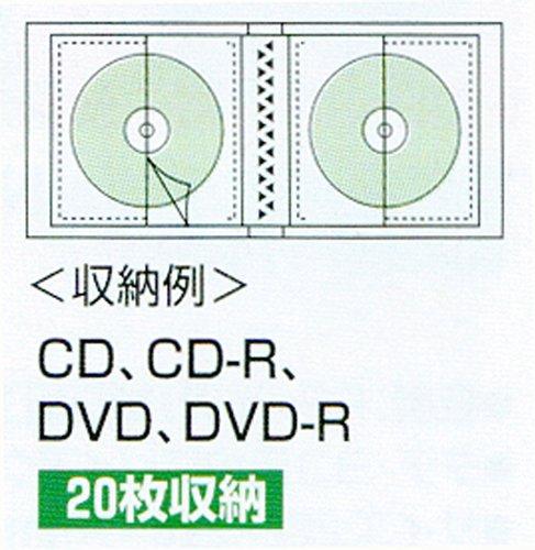 Poussin 20 bear FUJICOLOR album pocket Disney CD DVD album [Holds 20] CD / DVD 1 ~ 20 characters yellow sheet 7815 (japan import)