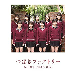 [Amazon.co.jp Limited Edition] Tsubaki Factory 1st Official Book