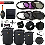PREMIUM 72mm Accessories KIT includes: 72mm ND Filter KIT (ND2 ND4 ND8) + 3 Piece 72mm Filter Set + 3 Lens Pouch Set + 72mm Hard / Soft Lens Hood + 72mm Lens Cap + Deluxe Cleaning Kit + MORE