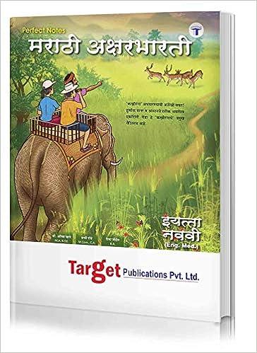 Std 9th Perfect Marathi Aksharbharati Notes, English Medium