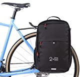 Two Wheel Gear – Pannier Backpack Convertible – 2 in 1 Commuting and Travel Bike Bag