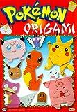 img - for Pokemon Origami, Volume 1 by Ryoko Nishida (1999-10-06) book / textbook / text book