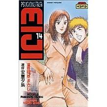 Eiji  14