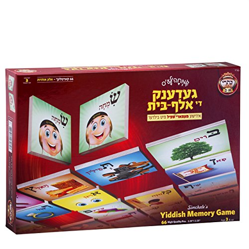 KISREI 66 Pc. Alef Bais Educational Colorful Memory Card Game, with Yiddish Keywords & Beautiful Pictures, for Kids at School/Home - 66 Pieces.