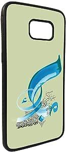 كفر جالكسي 7 ايدج بتصميم تهنئة بالعيد