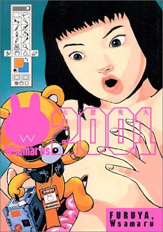 Wsamarus 2001 (Cue comics) (2000) ISBN: 487257222X [Japanese Import]