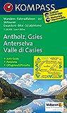 Antholz - Gsies - Anterselva - Valle di Casies: Wanderkarte mit Aktiv Guide, Panorama, Radwegen und alpinen Skirouten. GPS-genau. 1:25000 (KOMPASS-Wanderkarten, Band 57)