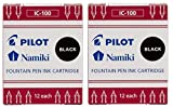 Pilot Namiki IC100 Fountain Pen Ink