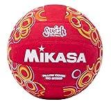 Mikasa Squish VSV104 No-Sting Volleyball (Red/Circles)