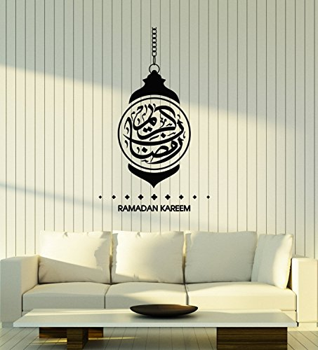 Large Vinyl Wall Decal Ramadan Kareem Arabic Lantern Calligraphy Muslim Decor Stickers Mural (ig5612) by WallStickers4ever