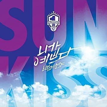 amazon cool summer album sunkiss 韓国盤 100 ペクポセント