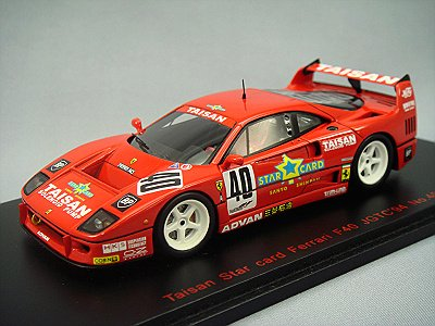 EBBRO - TAISAN Star Card Ferrari F40 JGTC 1994 No.40 (Red) (Resin model)