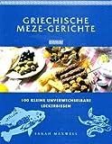 Griechische Meze- Gerichte. 100 kleine unverwechselbare Leckerbissen