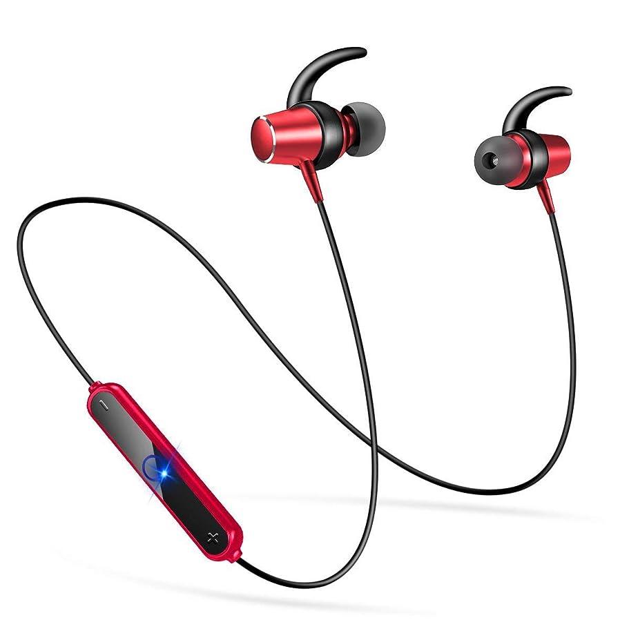 シュガーに向けて出発ウォルターカニンガム【進化版 3500mAh IPX7完全防水】Bluetooth イヤホン Hi-Fi 高音質 最新Bluetooth5.0+EDR搭載 120時間連続駆動 3Dステレオサウンド 完全ワイヤレス イヤホン 自動ペアリング ブルートゥース イヤホン AAC対応 左右分離型 Siri対応 音量調整可能 超大容量充電ケース付き 片耳&両耳とも対応 iPhone/ipad/Android適用
