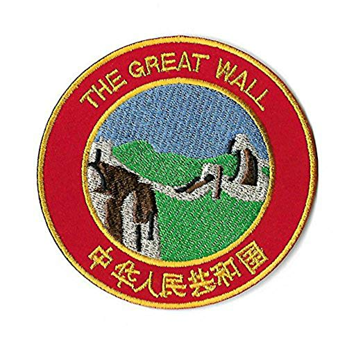 (Great Wall of China Iron on Patch / 3.5 Inch Embroidered Trekking Badge)