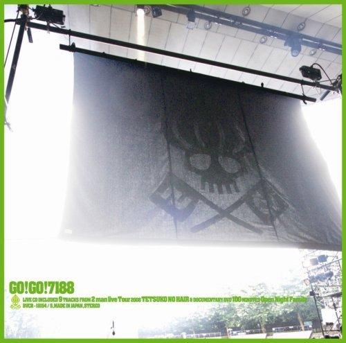 CD : Go! Go! 7188 - 2 Man Tour Tetsuko No Hair + Open Night (Japan - Import)