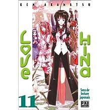 LOVE HINA T11
