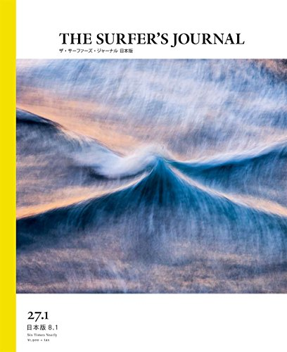 THE SURFER'S JOURNAL 2018年5月発売号 大きい表紙画像
