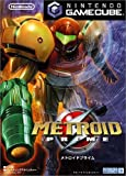 Metroid Prime [Japan Import]