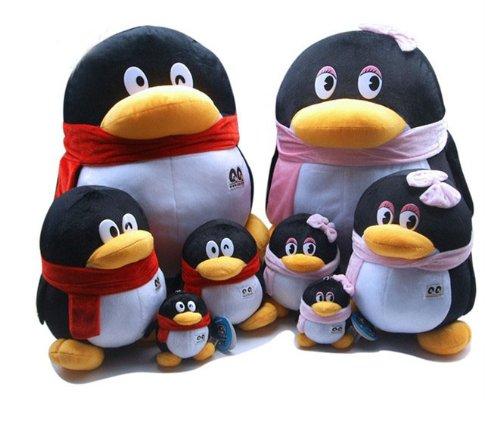 Amazon com : Backhomeday 25cm Tencent QQ Penguin Plush Toys