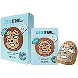 SKIN79 Animal Mask- Monkey 23gx10PCS- 1BOX
