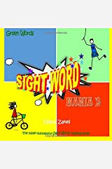Sight Word Mania 2: Green Words Paperback