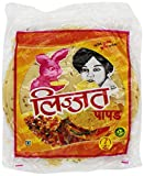 Lijjat Papad, Cumin (Jeera), 7.06-Ounce Pack (Pack of 20)