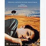 Before the Rain by Anastasia (1995-03-14)