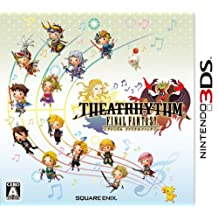 Theatrhythm Final Fantasy [Japan Import]