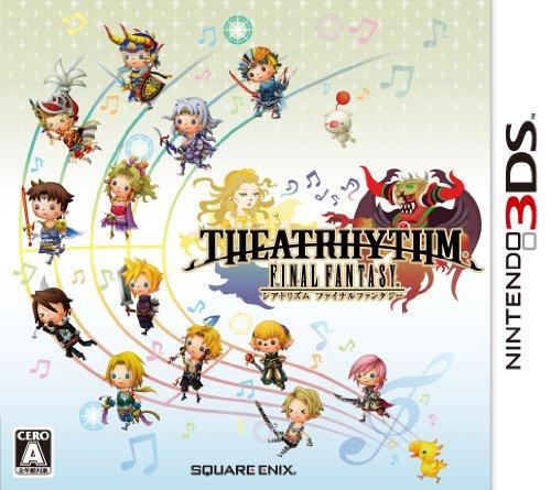 Theatrhythm Final Fantasy [Japan Import]
