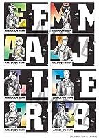 進撃の巨人 WIT STUDIO クリアファイル エレン ミカサ アルミン リヴァイ エルヴィン ジャン ベルトルト ライナー 全8種コンプの商品画像