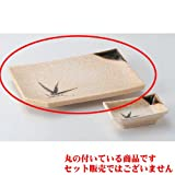 Grilled Fish Plate utw159-21-624 [8.3 x 5.7 x 1 inch] Japanece ceramic Stone-grilled Oribe 7.0 pottery dish tableware