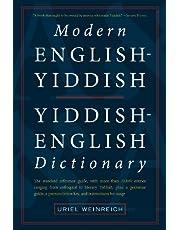 Modern English-Yiddish Yiddish-English Dictionary