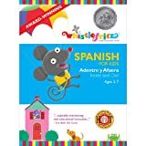 Spanish for Kids: Adentro y Afuera