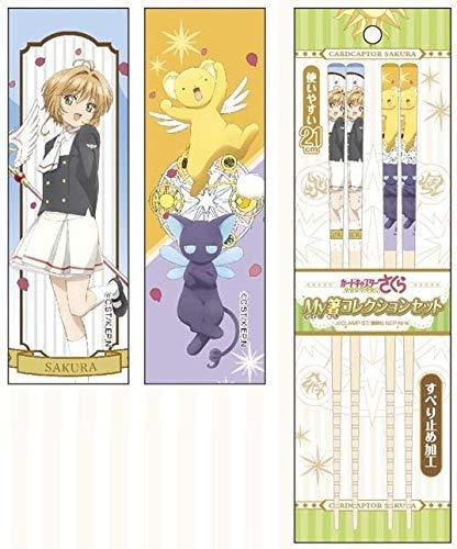 Cardcaptor Sakura My Chopstick Collection with Cleat Set of 2 (Sakura)