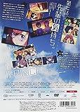 Animation - Ano Natsu De Matteru (Waiting In The Summer) 4 [Japan DVD] GNBA-2004