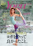 Yoga&Fitness (Fight&Life2017年4月号増刊)