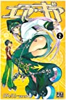 Air Gear, Tome 2 par Oh ! Great
