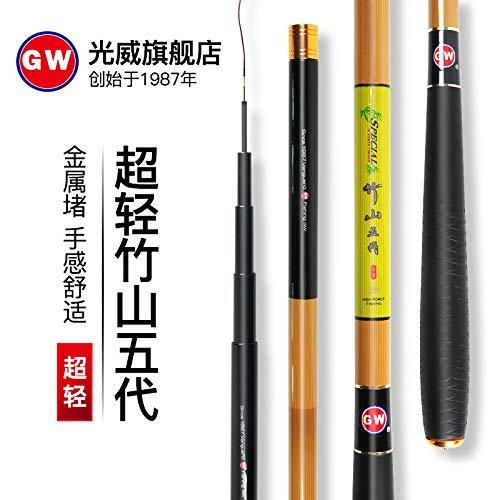 Weiyuan Tougan Light Pole Changgan superhard Carbon sea Fishing Rod sea Rod Throw Pole Fishing rods cast Long Section Fishing Rod Suits
