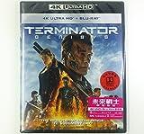 Terminator: Genisys (4K UHD + Blu-Ray) (Hong Kong Version / Chinese subtitled) 未來戰士: 創世智能